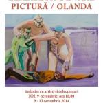 Silvia's Art Gallery 2014